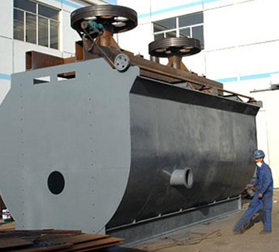 JJF Type Flotation Machine